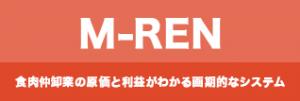 pic_product_bnr_mren